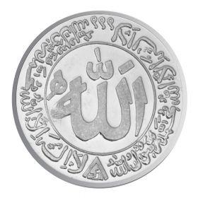 10 GM ALLAH SILVER COIN (999)