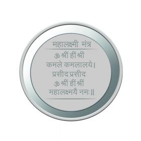 10 GM MAHALAXMI MANTRA SILVER COIN (999)